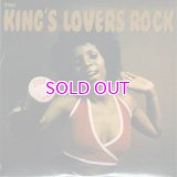 MURO MIX CD / THE KING'S LOVERS ROCK