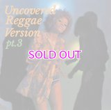 DJ MURO UNCOVERED -Reggae Version- Pt.3