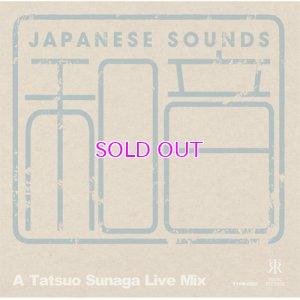画像1: TATSUO SUNAGA 須永辰緒 / 和音 - A TATSUO SUNAGA LIVE MIX -