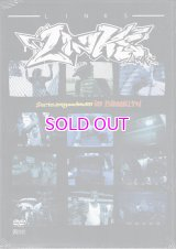 sucreamgoodman 1ST DVD / LINKS