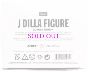 画像5: J DILLA FIGURE BY PAY JAY (DONUTS EDITION)
