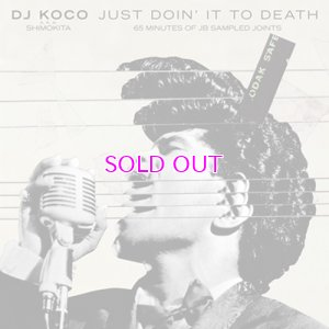画像1: DJ KOCO / JUST DOIN' IT TO DEATH (65 MINUTES OF JB SAMPLED JOINTS)