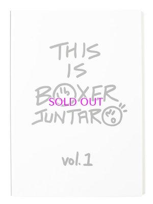 画像1: THIS IS BOXER JUNTARO VOL.1
