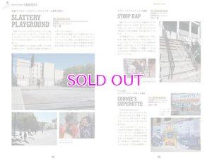 画像4: 水谷光孝 / Wassup! NYC ニューヨークヒップホップガイド (音楽と文化を旅するガイドブック)