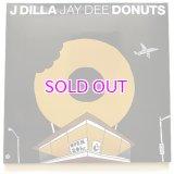 J DILLA DONUTS 10TH ANNIVERSARY EDITION 2LP